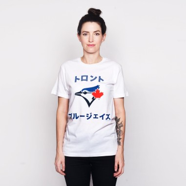 japanese bluejay - holiday gift guide