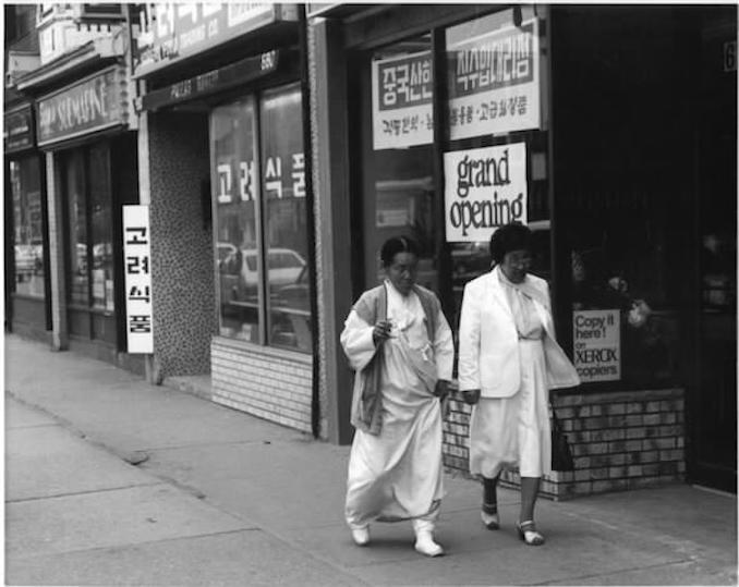 Korea Town and the History of Koreans in Toronto