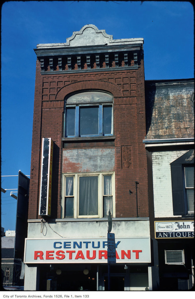 April 16, 1975 - View of Century Restaurant on the west side of Yonge Street, south of Scollard