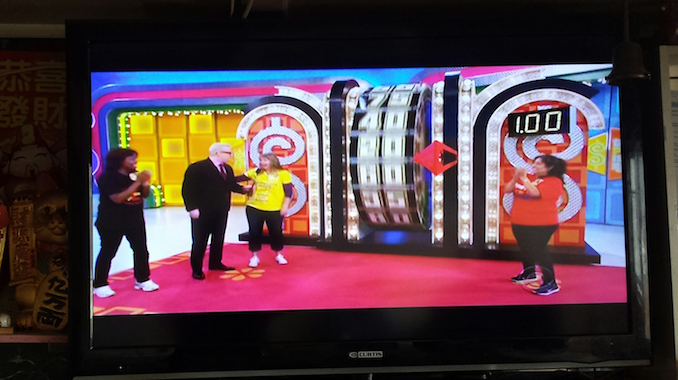 Price is Right - I usually watch Price is Right Then Lets Make a deal where me and the other inmates of the bar guess the prices of the prizes - Runt