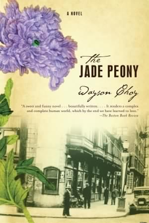 The Jade Peony - Book Award