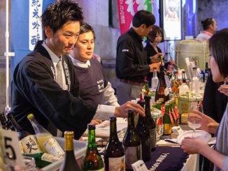 Kampai Toronto Festival of Sake