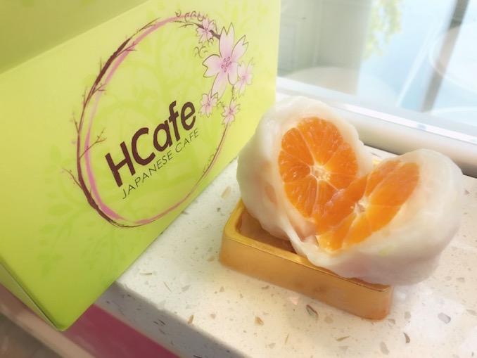 hcafe