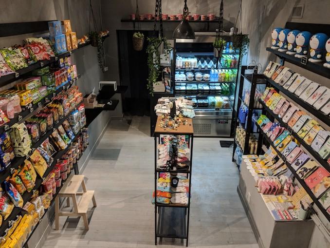 Sukoshi Mart - Japanese Convenience Store