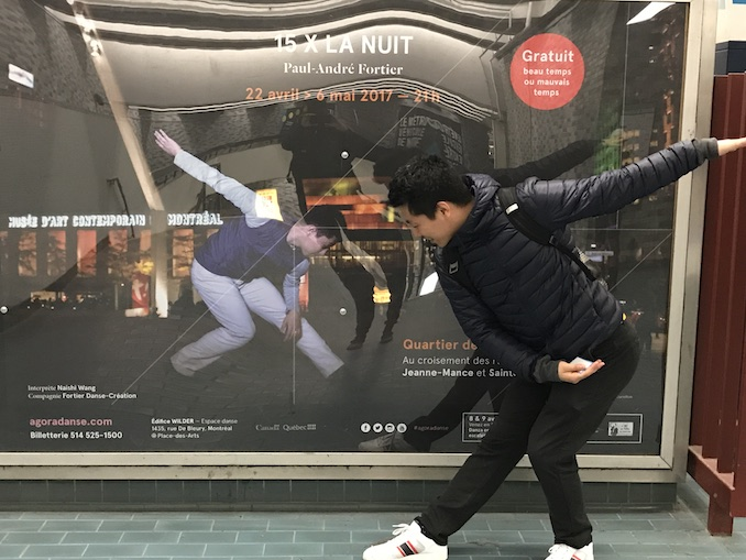 Naishi Wang - Joking around with my poster inside of Montréal Metro station