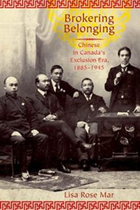 ROM Daytime: Imagining Home, Creating Canada: 150 Years of Chinese Canadian Communities
