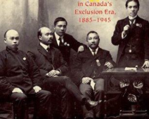ROM Daytime: Imagining Home, Creating Canada: 150 Years of Chinese Canadian Communities