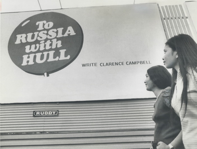 1972 - billboard opposite Maple Leaf Gardens asks hockey fans to petition Clarence Campbell; president of the National Hockey League; to put superstar Bobby Hull on Team Canada