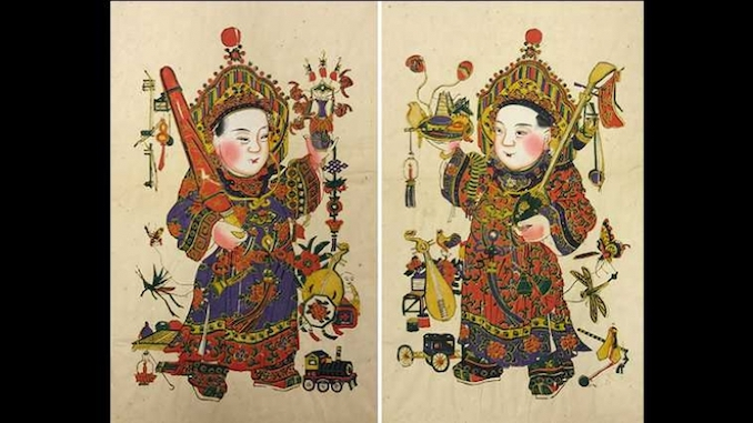 GODS IN MY HOME: Chinese Ancestor Portraits and Deity Prints
