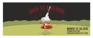 iran-at-a-glance