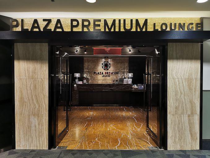 Plaza Premium Lounge Toronto