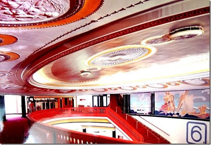 1972 - Imperial Six mezz upper lobby