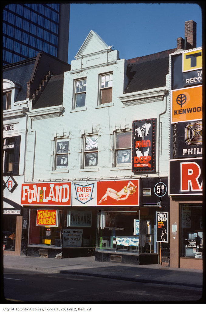 1979 - View of Fun Land and Skin Deep on the west side of Yonge Street, south of Wellesley