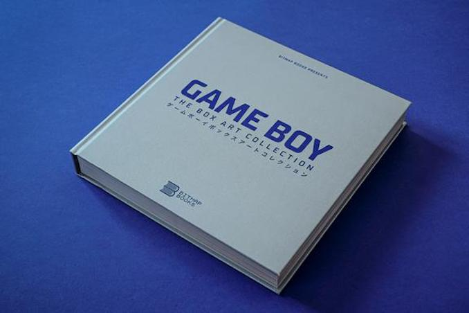 1 - Game Boy cover