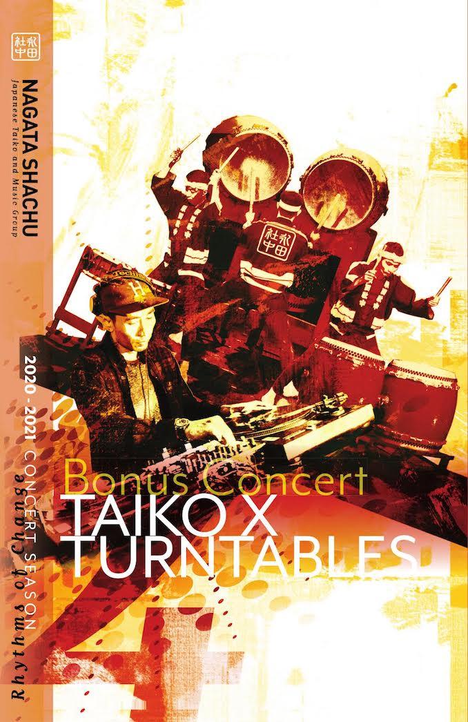 Taiko X Turntables - Nagata Shachu and DJ Dopey Collaboration